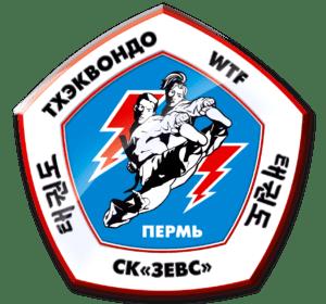 Эмблема_СК_ЗЕВС