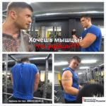 Да хочу мышцы