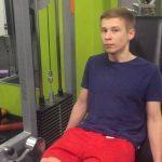 Алекс фитнес Пермь