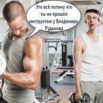Методы повышения мотивации